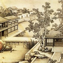 223px-Jiao_Bingzhen_-_Landscapes_-_Leaf_2